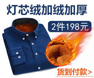 //s3.pfp.sina.net/ea/ad/13/4/07078ed341932bed004ec5949d8d791d.jpg