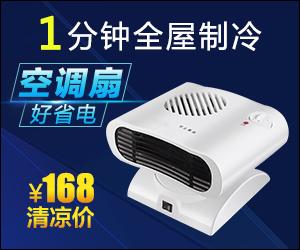 //s3.pfp.sina.net/ea/ad/15/11/0890b346e5eafefeb7bca1f08e13b4cb.jpg