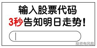 垫江警方雷霆出击 5小时侦破一起交通肇事逃逸案