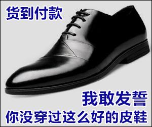 //s3.pfp.sina.net/ea/ad/5/7/37f7e99a5a55c3b899c89b5d5f7d04d4.jpg