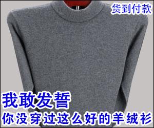 //s3.pfp.sina.net/ea/ad/7/9/fe55908770dfe0418e25ee1879bfe257.jpg