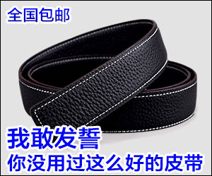 //s3.pfp.sina.net/ea/ad/11/5/71aeaa37838bc843d4494fd7404978b3.jpg