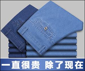 http://s3.pfp.sina.net/ea/ad/15/7/bd97cf1c5b8c8ab42ebdf29bbd0119d3.jpg